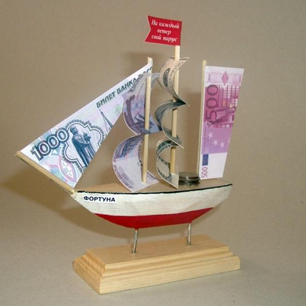 подарок корабль из денег