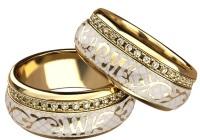 обручальные кольца парные недорогие