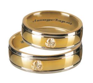гравировка имен на обручальном кольце