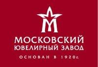 парные обручальные кольца московский ювелирный завод