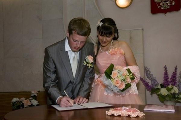 Светлана и Максим