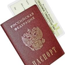 Больше никаких проблем с документами после свадьбы. Меняем только паспорт